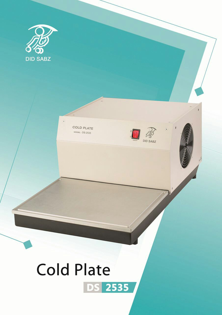 Laboratory Cold Plate, Range +38°C to -30°C from LabTechniche